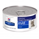 Hill's  Feline m/d Diabetes/Weight Management 156γρ.