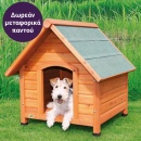 Trixie natura Dog Kennel with Saddle Roof - Small