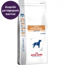 Royal Canin Gastro Intestinal Low Fat  1.5kg